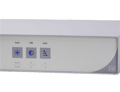 HD CMOS camera controller